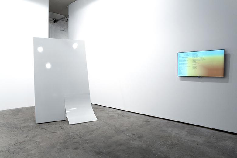 Late Sculpture - installation view